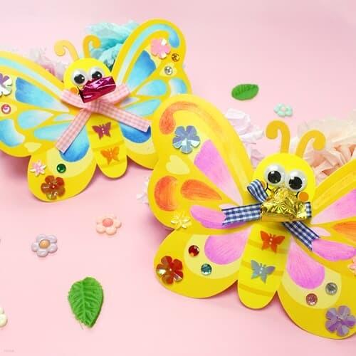 나비 종이 피리 5set  DIY키트 집콕만들기