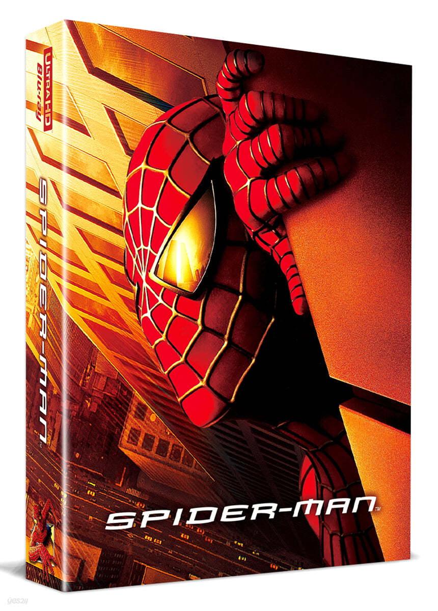 스파이더맨 (2Disc 4K UHD + BD 풀슬립 스틸북 한정판) : 블루레이