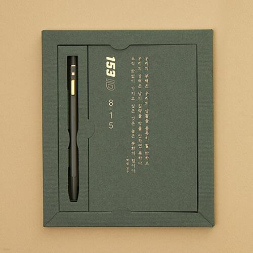 [단독GIFT]모나미 153 아이디 8.15