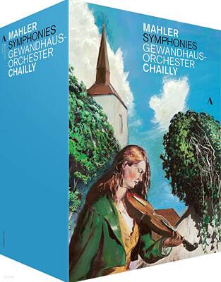 Riccardo Chailly / Gewandhausorchester Leipzig 말러: 교향곡 1, 2, 4-9번 (Mahler: Symphonies 1, 2, 4-9)
