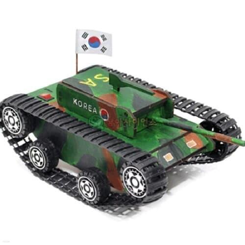 SA 오프로드 탱크 만들기(1인용 포장) 과학DIY 과학준비물