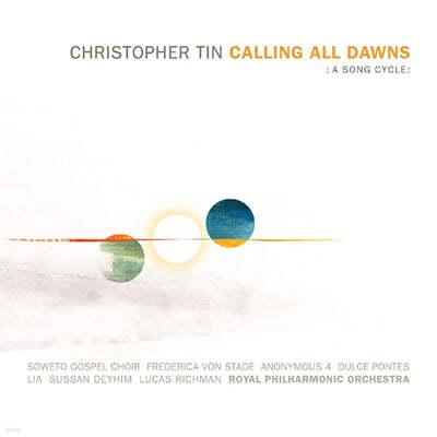 Christopher Tin (크리스토퍼 틴) - Calling All Dawns