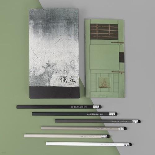 [1+1]대한 독립 옥중 연필 6p 세트(해비타트 기부상품)
