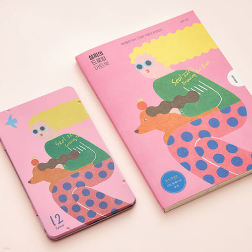 [YES24단독판매][GIFT]모나미 설찌 드로잉 색연필 12색