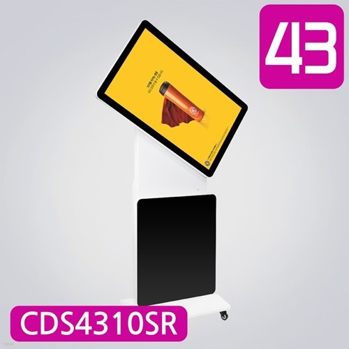 카멜 43형 스탠드형DID CDS4310SR 광고용모니터 가로세로 전환 디지털사이니지