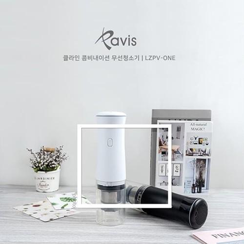 [파비스] 클라인 콤비네이션 무선 진공청소기 (LZPV-ONE/차량용청소기/대용량배터리/헤파필터/다양한노즐구성)
