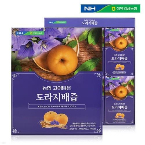 [전북인삼농협] 고이담은 도라지배즙 (70ml*30포)