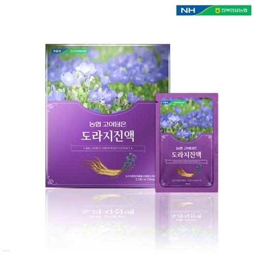 [전북인삼농협] 고이담은 도라지진액 (70ml*30포)