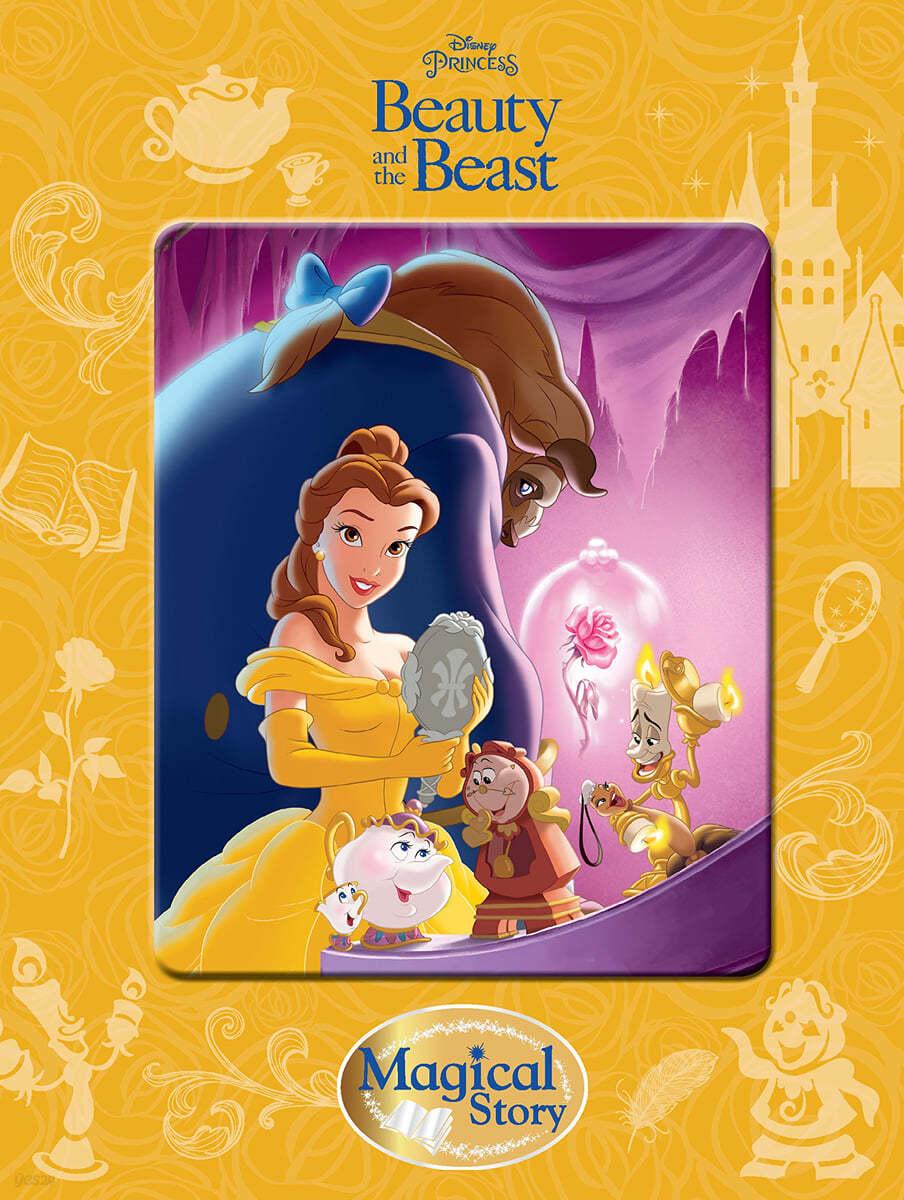 [엠보싱 커버]Magical Story : Disney Princess Beauty and the Beast 매지컬 스토리북 : 디즈니 프린세스 미녀와 야수