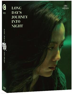 지구 최후의 밤 (1Disc, 700장 한정판) : 블루레이