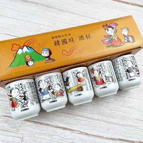한국 전통 디자인 선물 술잔 세트
