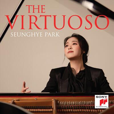 박승혜 - 자작곡과 독주집 (The Virtuoso)