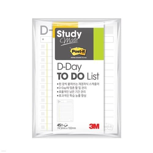 [3M] 디데이 투두 리스트