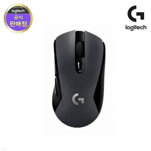 [로지텍코리아] 정품 무선 게이밍 마우스(G603)LIGHTSPEED WIRELESS