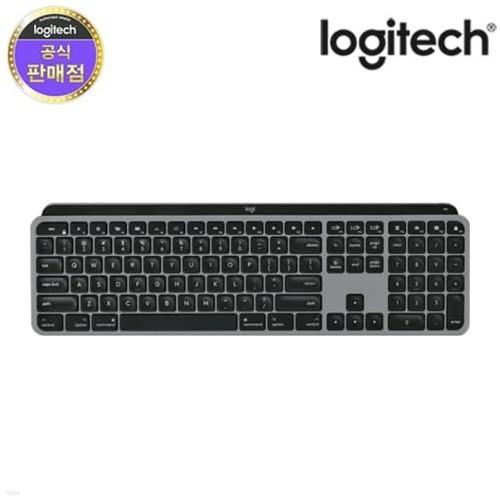 [로지텍코리아] 정품 무선키보드(MX Keys for Mac)