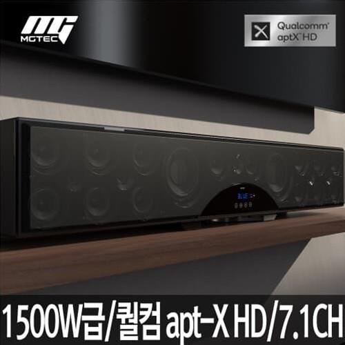 [엠지텍] 블루투스 스피커 사운드바 락클래식 (Q9900 Pro)