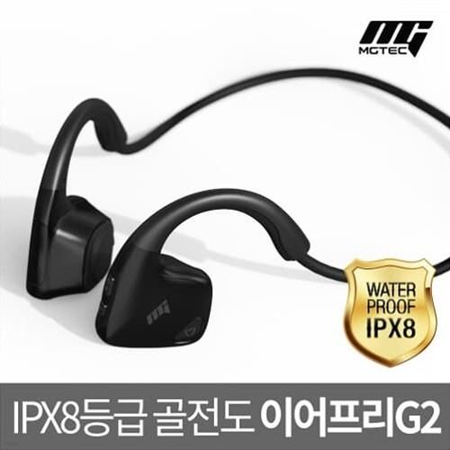 [엠지텍] 블루투스 이어폰 (이어프리 G2)