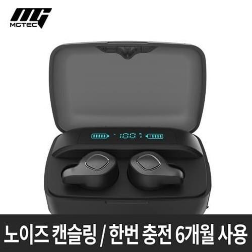 [엠지텍] 블루투스 이어폰 (아이언V65 PRO)