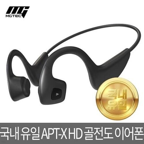 [엠지텍] 블루투스 이어폰 (이어프리 G5)