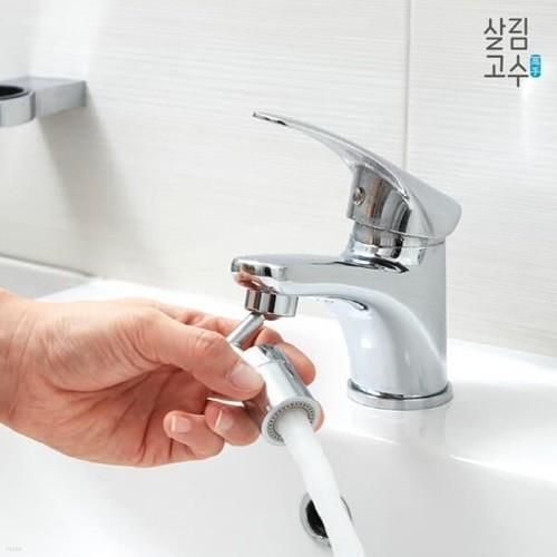 [살림고수] 생활비법 워터탭