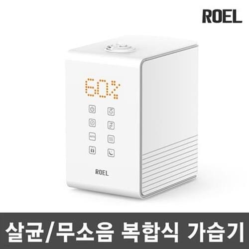 [ROEL] 보스 복합식 가습기 (BOTH) 6L/30평형/가습550CC/상급급수/화이트
