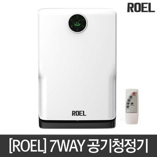 [ROEL] 7WAY 공기청정기