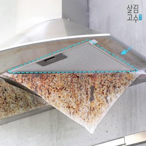 [살림고수] 생활비법 후드커버