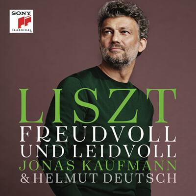 Jonas Kaufmann / Helmut Deutsch 리스트: 가곡집 - 요나스 카우프만 (Liszt: Freudvoll und Leidvoll)