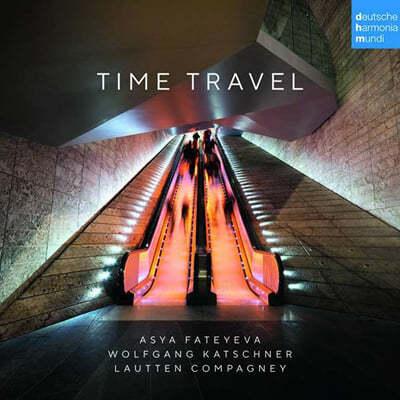 Lautten Compagney 색소폰 연주로 듣는 헨리 퍼셀과 비틀즈의 명곡 (Time Travel)
