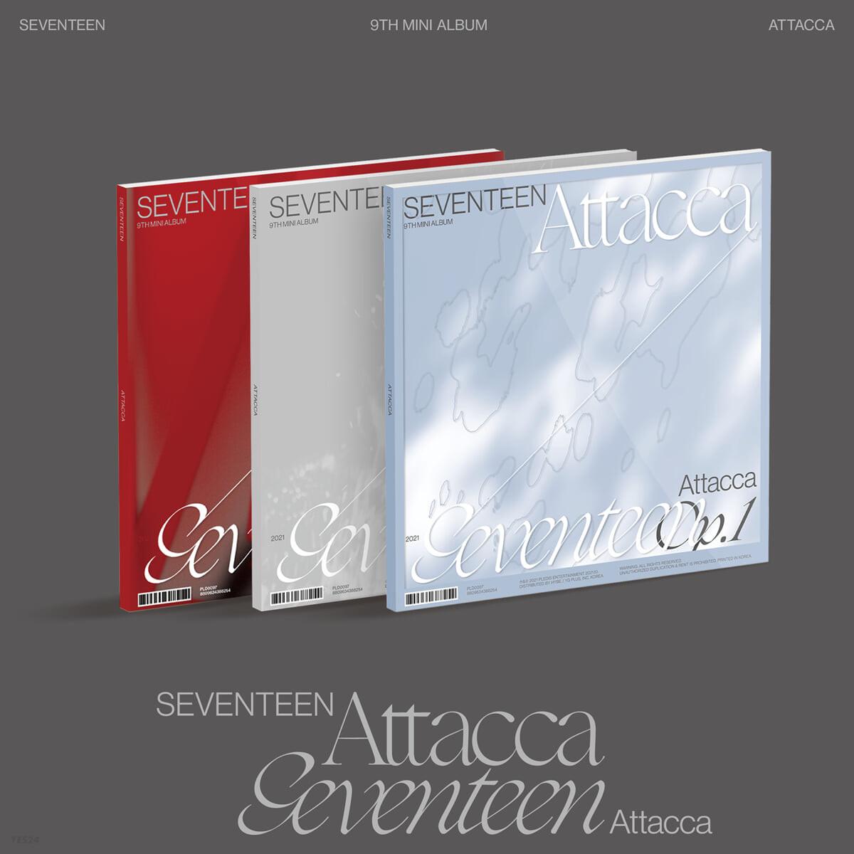 세븐틴 (Seventeen) - 미니앨범 9집 : Attacca [SET]
