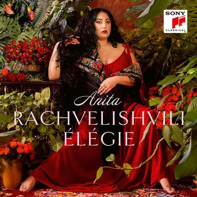 Anita Rachvelishvili 아니타 라흐벨리쉬빌리 가곡 모음집 (Elegie)