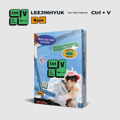 이진혁 - 미니앨범 4집 : Ctrl+V [None ver.]