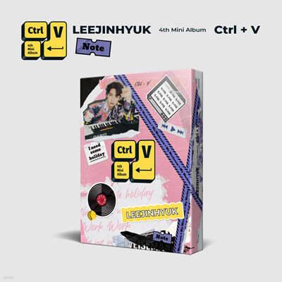 이진혁 - 미니앨범 4집 : Ctrl+V [Note ver.]