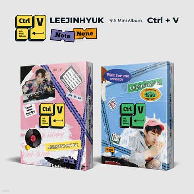 이진혁 - 미니앨범 4집 : Ctrl+V [SET]