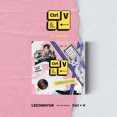 이진혁 - 미니앨범 4집 : Ctrl+V [키트앨범]