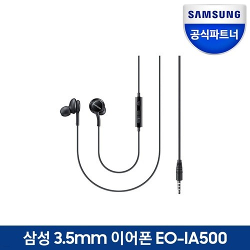 삼성전자 정품 3.5mm 이어폰 EO-IA500