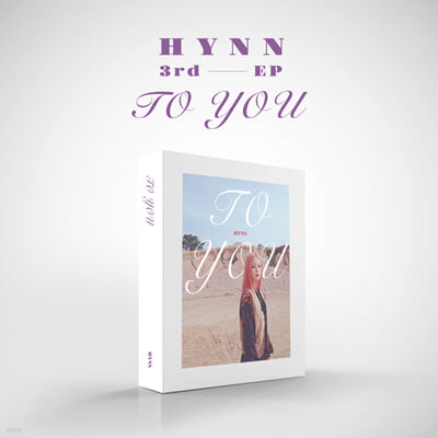 HYNN (박혜원) - To you