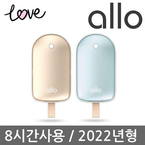 알로코리아 충전식 휴대용 손난로 보조배터리 LOVE 전기 핫팩