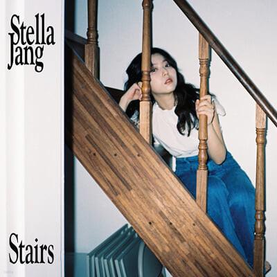 스텔라장 (Stella Jang) - 미니앨범 : Stairs