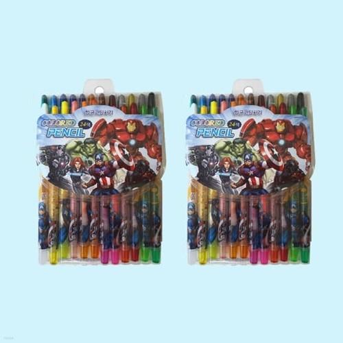 마블 어벤져스 항균코팅처리 24색 색연필