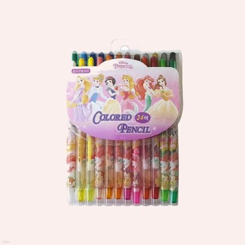 프린세스 항균코팅처리 24색 색연필