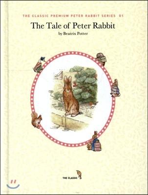 The Tale Of Peter Rabbit 영문판 미니북