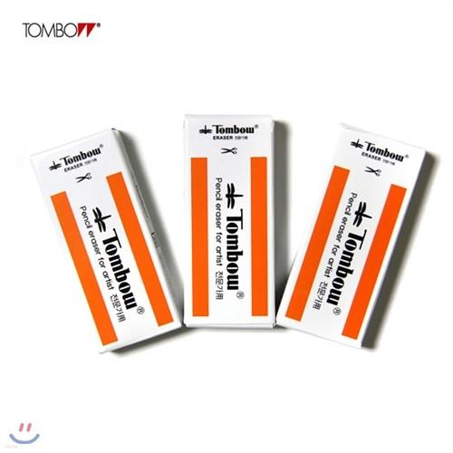 [알앤비]톰보우 지우개 전문가용 세트 Tombow Eraser