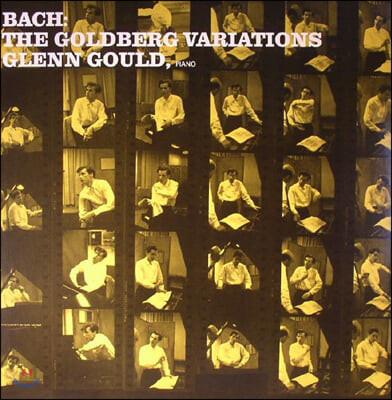 Glenn Gould 바흐: 골드베르크 변주곡 [1955년 녹음] - 글렌 굴드 (Bach: Goldberg Variations) [LP]