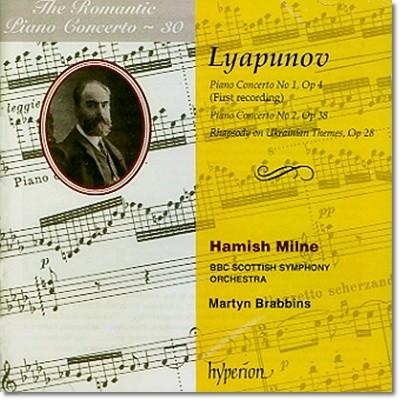 낭만주의 피아노 협주곡 30집 - 리아프노프 (The Romantic Piano Concerto 30 - Lyapunov)