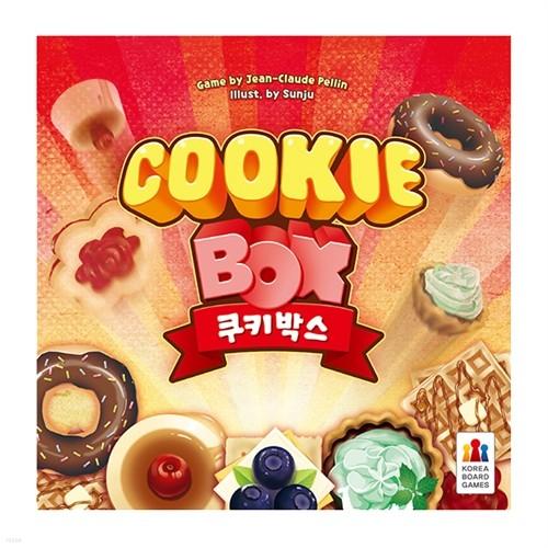 [보드게임] 쿠키박스