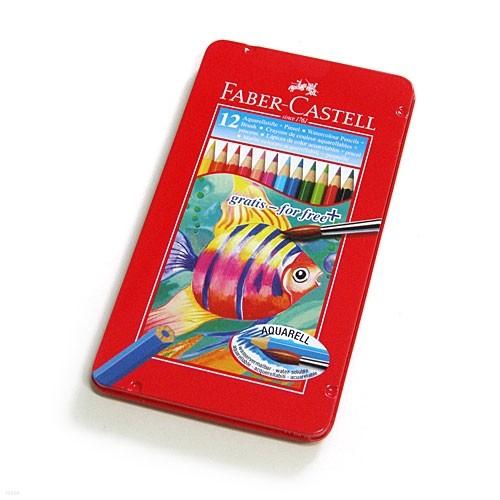 [30%할인] 파버카스텔 틴케이스 수채색연필 12색