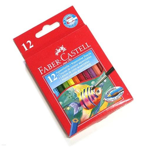 [31%할인] 파버카스텔 수채색연필 미니 12색