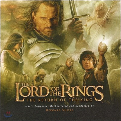 The Lord Of The Rings 3 : The Return Of The King (반지의 제왕 3: 왕의 귀환) OST - YES24