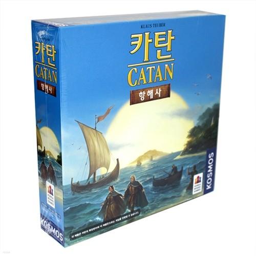 [코리아보드게임즈] 카탄의 개척자: 항해사 The Settlers of Catan : Seafarers